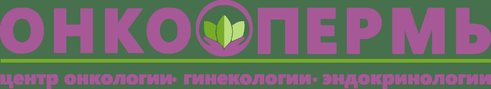 """""""Онкопермь"""""""
